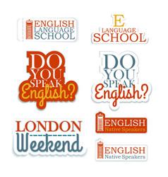 English Language School vector image