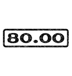 8000 watermark stamp vector image