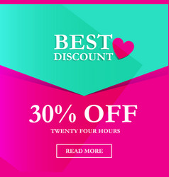 best discount 30 off vector image