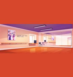 Dance studio ballet class interior with mirrors vector