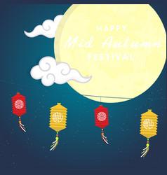 Happy mid autumn festival moon lantern blue backgr vector
