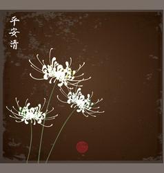 Three white chrysanthemum flowers on dark vector