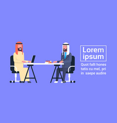 Arabic business men sitting at office desk working vector