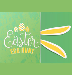 cute fun happy easter egg vector image