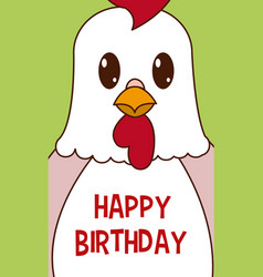 Rooster cute birthday card vector