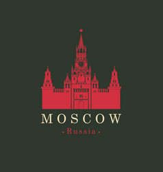 banner with kremlin in moscow russian landmark vector image