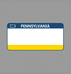 Vehicle registration plate vector