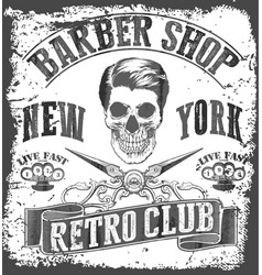 Vintage barber shop tee graphic vector