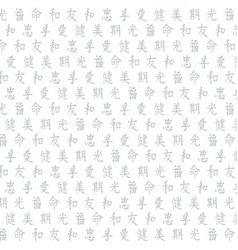 Background of japanese hieroglyphics vector