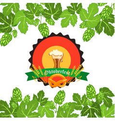 oktoberfest design background beer festival vector image