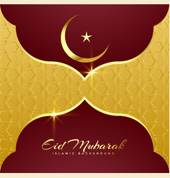 Premium eid mubarak greeting card design vector
