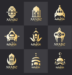 Arabic logo set design elements for creating your vector