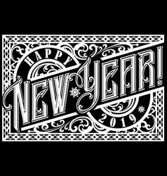 Happy 2019 new year vector
