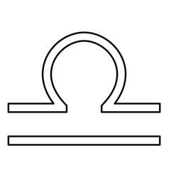 libra symbol zodiac icon black color flat style vector image