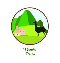 Machu picchu background vector