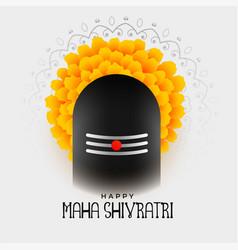 Maha shivratri festival background design vector