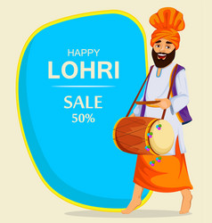Popular winter punjabi folk festival lohri vector