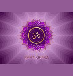 Seventh crown chakra sahasrara logo template vector