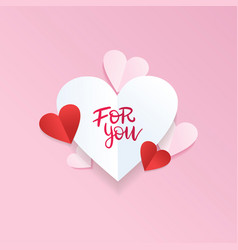 valentine s day greeting card 14th february vector image