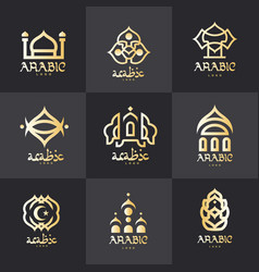 arabic logo set architectural elements vector image