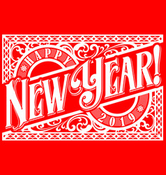 happy 2019 new year vector image
