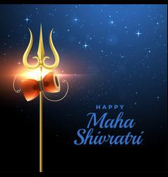 Happy maha shivratri festival greeting vector