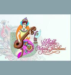 Happy vasant panchami - greeting card to indian vector