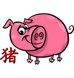 Pig chinese zodiac horoscope sign vector