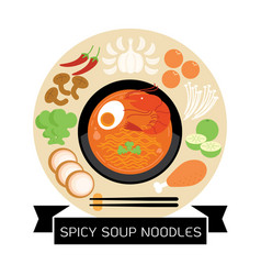 Spicy soup nooldles with shrimp and herbs vector
