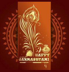 Happy krishna janmashtami background vector