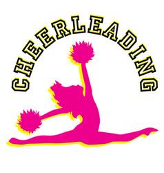 Simple cheerleading design vector