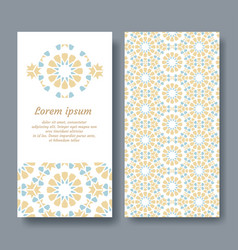 Arabic card for invitation celebration vector
