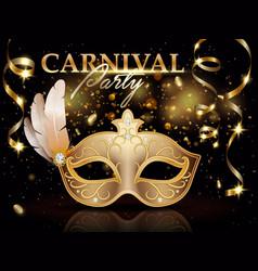 Carnival party invitation poster banner golden vector