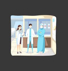 medicine protection healthcare coronavirus vector image