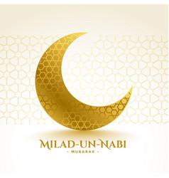 Milad un nabi mubarak golden moon background vector