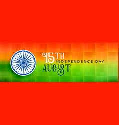 15th of august independence day of india banner vector