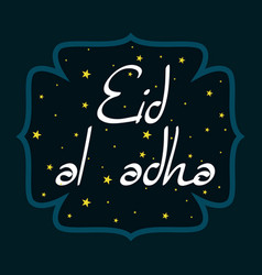 Holiday named eid al adha festival of vector