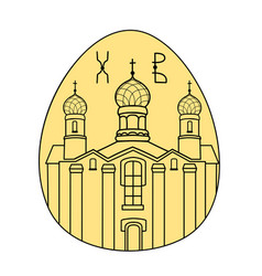 icon flat church religion the construction vector image