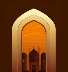 Islamic background for muslim celebration vector