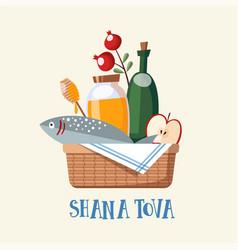 Shana tova greeting card invitation with jewish vector