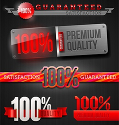 Signs and emblems of high quality labels vector image vector image