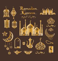 ramadan kareem poster in brown and gold colors vector image