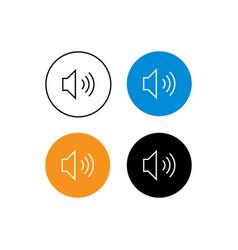 Design icon loudspeaker vector