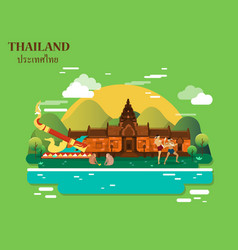 Tourist attractions with thai culture in thailand vector