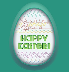 Easter Egg Greeting Card vector image vector image