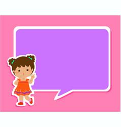 happy little girl kid with empty speech bubble vector image