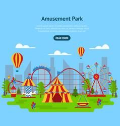 cartoon amusement park card poster ad vector image