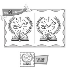 find 9 differences game book knowledge vector image