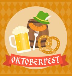oktoberfest poster or banner with pretzel vector image