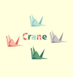 Set of paper cranes vector
